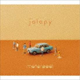 motorpool / jalopy [CD]