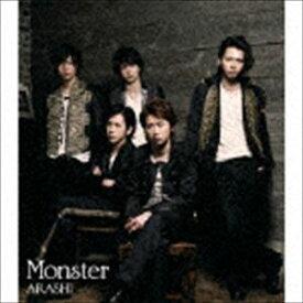 嵐 / Monster(通常盤) [CD]