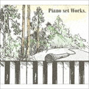 Piano set Works. [CD]