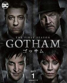 GOTHAM/ゴッサム〈ファースト・シーズン〉 前半セット [DVD]
