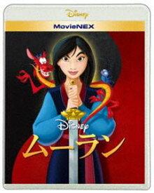 ムーラン MovieNEX [Blu-ray]