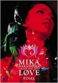 "[送料無料] 中島美嘉/MIKA NAKASHIMA concert tour 2004 ""LOVE"" FINAL [DVD]"
