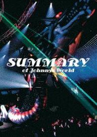 [送料無料] SUMMARY of Johnnys World [DVD]