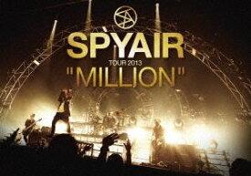 "[送料無料] SPYAIR TOUR 2013 ""MILLION"" [DVD]"