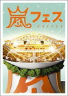 ARASHI アラフェス NATIONAL STADIUM 2012
