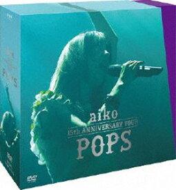 [送料無料] aiko 15th Anniversary Tour「POPS」 [DVD]