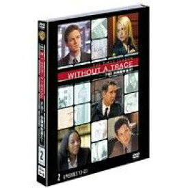 WITHOUT A TRACE/FBI 失踪者を追え!〈ファースト〉セット2(期間限定) ※再発売 [DVD]