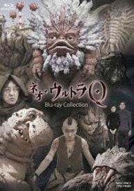 [送料無料] ネオ・ウルトラQ Blu-ray Collection [Blu-ray]