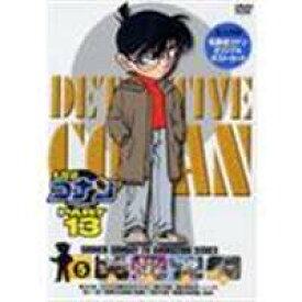 [送料無料] 名探偵コナンDVD PART13 vol.5 [DVD]