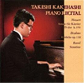 梯剛之(p) / 梯剛之ピアノ・リサイタル95・4・14 [CD]