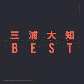 三浦大知 / BEST(2CD(スマプラ対応)) [CD]