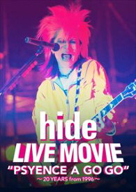 "[送料無料] hide/LIVE MOVIE""PSYENCE A GO GO""〜20YEARS from 1996〜 [DVD]"