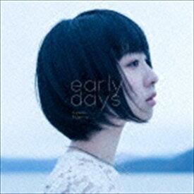 綾野ましろ / early days [CD]