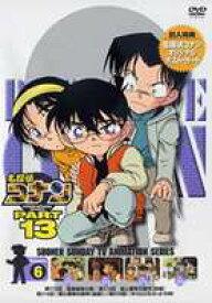 [送料無料] 名探偵コナンDVD PART13 vol.6 [DVD]