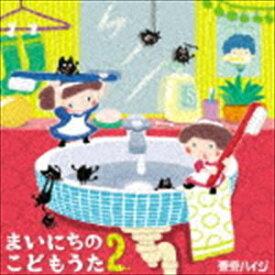東京ハイジ / 東京ハイジ まいにちのこどもうた2 あそべる!おどれる!キュートな子育てソング ムシバイキンたいそうつき(通常盤/CD+DVD) [CD]