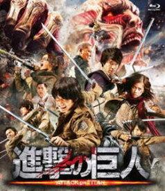 [送料無料] 進撃の巨人 ATTACK ON TITAN Blu-ray 通常版 [Blu-ray]