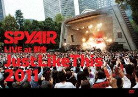 [送料無料] SPYAIR LIVE at 野音「Just Like This 2011」 [DVD]
