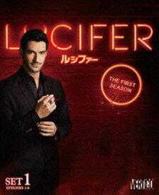 LUCIFER/ルシファー〈ファースト・シーズン〉 前半セット [DVD]