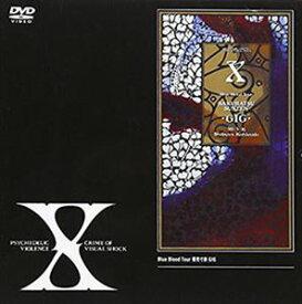 [送料無料] X/Blue Blood Tour 爆発寸前GIG [DVD]
