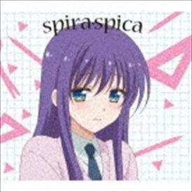 スピラ・スピカ / 恋はミラクル(期間生産限定盤(アニメ盤)/CD+DVD) [CD]