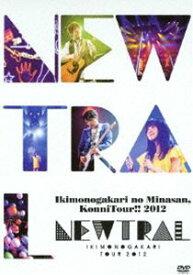 [送料無料] いきものがかり/いきものがかりの みなさん、こんにつあー!! 2012 〜NEWTRAL〜(通常盤) [DVD]