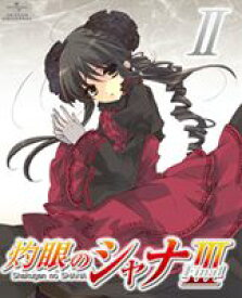 [送料無料] 灼眼のシャナIII-FINAL- 第II巻(初回限定版) [Blu-ray]