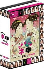 [送料無料] AKB48 ネ申テレビ シーズン6 [DVD]