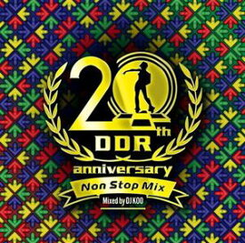 [送料無料] DJ KOO(MIX) / DanceDanceRevolution 20th Anniversary Non Stop Mix Mixed by DJ KOO [CD]