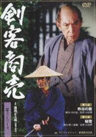 [送料無料] 剣客商売 第5シリーズ 第1巻 [DVD]