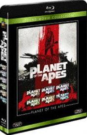 [送料無料] 猿の惑星 ブルーレイコレクション [Blu-ray]