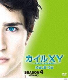 [送料無料] カイルXY シーズン4〈ファイナル〉 コンパクトBOX [DVD]