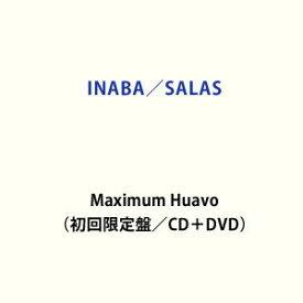 [送料無料] INABA/SALAS / Maximum Huavo(初回限定盤/CD+DVD) (初回仕様) [CD]