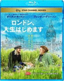 [送料無料] ロンドン、人生はじめます ブルーレイ&DVDセット [Blu-ray]