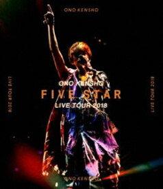 小野賢章/「KENSHO ONO Live Tour 2018 〜FIVE STAR〜」LIVE BD [Blu-ray]