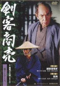 [送料無料] 剣客商売 第5シリーズ 第2巻 [DVD]