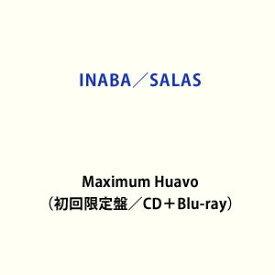 [送料無料] INABA/SALAS / Maximum Huavo(初回限定盤/CD+Blu-ray) (初回仕様) [CD]