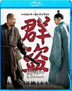 群盗 [Blu-ray]