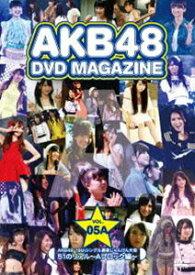 [送料無料] AKB48 DVD MAGAZINE VOL.5A AKB48 19thシングル選抜じゃんけん大会 51のリアル〜Aブロック編 [DVD]