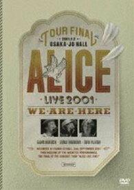 [送料無料] アリス/ALICE LIVE 2001 WE ARE HERE at 大阪城ホール [DVD]