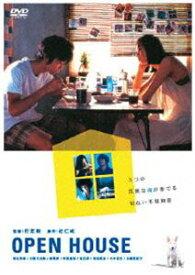 [送料無料] OPEN HOUSE [DVD]