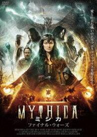 MYTHICA ミシカ ファイナル・ウォーズ [DVD]