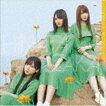 日向坂46/こんなに好きになっちゃっていいの?(TYPE-A/CD+Blu-ray)
