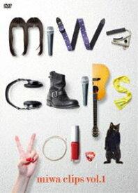 [送料無料] miwa clips vol.1 [DVD]