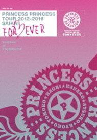 """[送料無料] PRINCESS PRINCESS TOUR 2012-2016 再会 -FOR EVER-""""後夜祭""""at 豊洲PIT [DVD]"""
