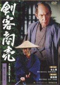 [送料無料] 剣客商売 第5シリーズ 第5巻 [DVD]