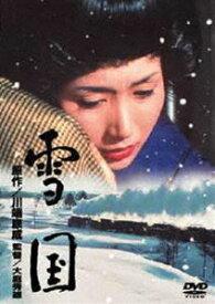 [送料無料] 雪国 [DVD]