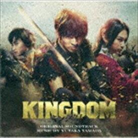 やまだ豊(音楽) / 映画「キングダム」オリジナル・サウンドトラック [CD]
