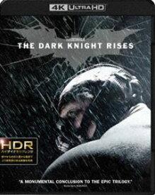 [送料無料] ダークナイト ライジング<4K ULTRA HD&ブルーレイセット> [Ultra HD Blu-ray]