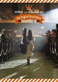 [送料無料] miwa live at 武道館〜acoguissimo〜(通常盤) [DVD]