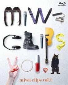 [送料無料] miwa clips vol.1 [Blu-ray]